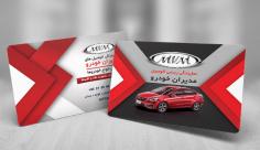 طرح لایه باز کارت ویزیت نمایندگی محصولات مدیران خودرو