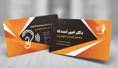 طرح لایه باز کارت ویزیت متخصص گوش و حلق و بینی
