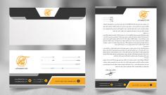 طرح لایه باز ست اداری شرکت صنایع چوبی
