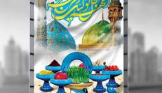 طرح لایه باز بنر عید نوروز سال 1400