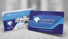 طرح لایه باز کارت ویزیت نمایندگی محصولات ایران خودرو