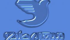 مجموعه ابزارهای فتوشاپ استایل طرح آبی تیره