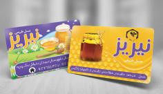 طرح لایه باز کارت ویزیت عسل فروشی