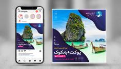 طرح اینستاگرام تور پوکت و بانکوک