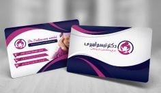 کارت ویزیت لایه باز متخصص زنان و زایمان