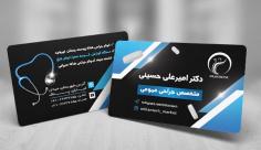 طرح لایه باز کارت ویزیت پزشک عمومی