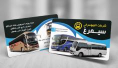 طرح لایه باز کارت ویزیت شرکت اتوبوسرانی
