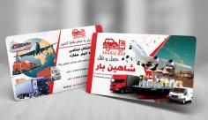 طرح لایه باز کارت ویزیت حمل و نقل و باربری