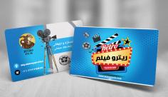 طرح لایه باز کارت ویزیت شرکت فیلمسازی ریترو فیلم