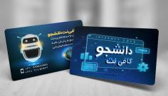 طرح لایه باز کارت ویزیت کافی نت و خدمات اینترنت