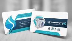 طرح لایه باز کارت ویزیت دستگاه تصفیه آب صنعتی