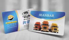 کارت ویزیتی شرکت حمل و نقل و باربری