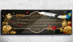 طرح لایه باز بنر سقوط هواپیما مسافربری اوکراینی