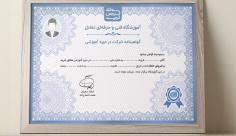 طرح لایه باز گواهینامه پایان دوره آموزشی
