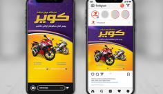 طرح لایه باز پست و استوری اینستاگرام نمایشگاه موتور سیکلت