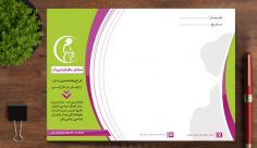 طرح لایه باز تراکت رنگی سر نسخه پزشکی
