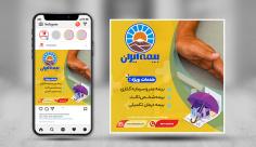 بنر اینستاگرام بیمه ایران