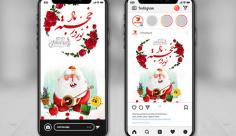 طرح لایه باز پست و استوری اینستاگرام عید نوروز