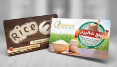 طرح لایه باز کارت ویزیت برنج و حبوبات فروشی