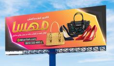 کیف وکفش زنانه