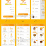 طرح لایه باز قالب اپلیکیشن موبایل ویژه فروش غذا ، رستوران و فست فود
