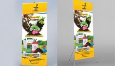 طرح لایه باز استند شرکت تولید لوازم کشاورزی سبزینه