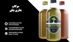موکاپ چای سبز