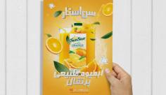طرح لایه باز تراکت آبمیوه پرتقال