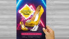 طرح لایه باز تراکت و پوستر تبلیغاتی کفش زنانه
