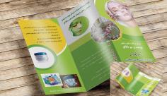 طرح بروشور تبلیغاتی مرکز مراقبت های پوست و مو