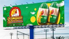 طرح لایه باز بنر تبلیغاتی فروشگاه مرغ و ماهی