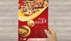 طرح لایه باز تراکت رنگی فست فود و پیتزا