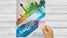 طرح پوستر تبلیغاتی دفتر فنی مهندسی نوین سازه