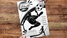 طرح لایه باز تراکت ریسو ورزشگاه فوتبال