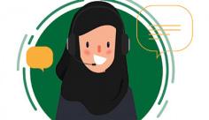 وکتور کاراکتر زن با حجاب و پشتیبانی