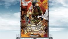 طرح لایه باز بنر روز آتش نشانی و ایمنی