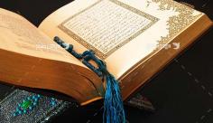 عکس از قرآن مجید