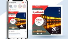 طرح بنر اینستگرام تور گردشگری سی و سه پل اصفهان