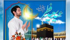 طرح بنر مناسبتی لایه باز عید سعید فطر