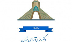 وکتور برج آزادی تهران