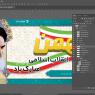 طرح لایه باز بنر عریض دهه فجر و 22 بهمن