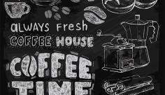 وکتور قهوه