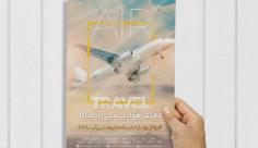 طرح لایه باز پوستر شرکت هواپیمایی