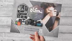 طرح لایه باز پوستر فروش دوربین های عکاسی و فیلم برداری