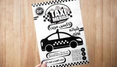 طرح لایه باز تراکت ریسو تاکسی سرویس
