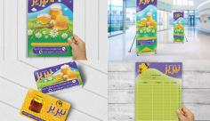 طرح ست تبلیغاتی عسل فروشی