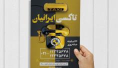 طرح لایه باز تراکت تبلیغاتی تاکسی تلفنی