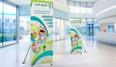 طرح لایه باز استند دندانپزشکی