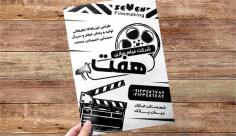 طرح لایه باز تراکت ریسو شرکت فیلم سازی