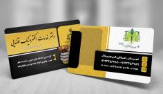 طرح لایه باز کارت ویزیت دفتر خدمات الکترونیک قضایی